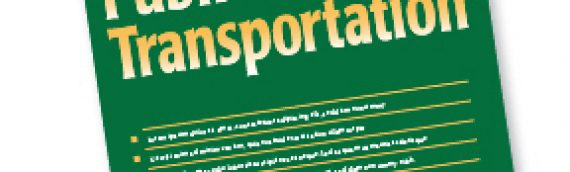 Call for Papers: Journal of Public Transportation Special Issue – Rural and Intercity Bus